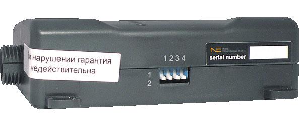 Sensor ultrasónico - NECC-01 - Opciones de seteo